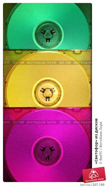 «Светофор» из дисков, фото № 207199, снято 17 февраля 2008 г. (c) RedTC / Фотобанк Лори