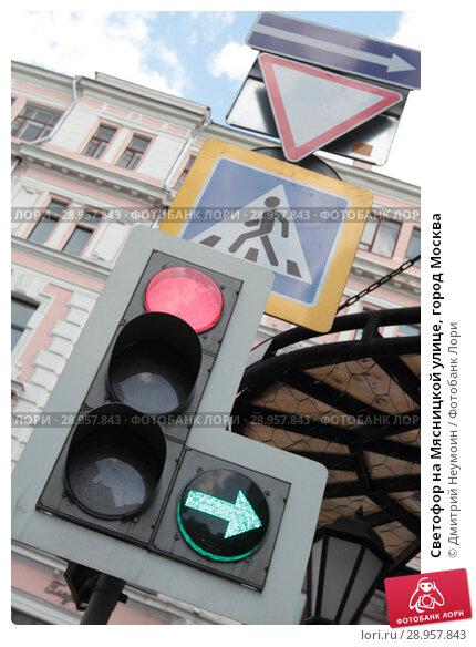 Купить «Светофор на Мсницкой, город Москва», фото № 28957843, снято 23 июня 2018 г. (c) Дмитрий Неумоин / Фотобанк Лори
