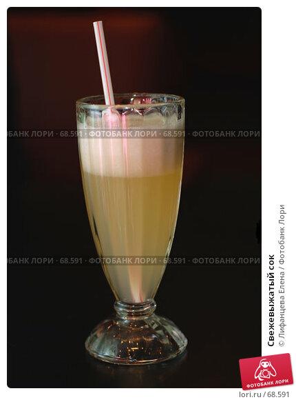 Купить «Свежевыжатый сок», фото № 68591, снято 3 августа 2007 г. (c) Лифанцева Елена / Фотобанк Лори