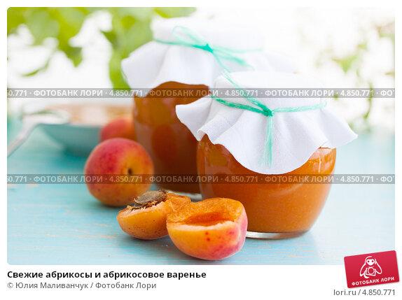 Купить «Свежие абрикосы и абрикосовое варенье», фото № 4850771, снято 7 июля 2013 г. (c) Юлия Маливанчук / Фотобанк Лори