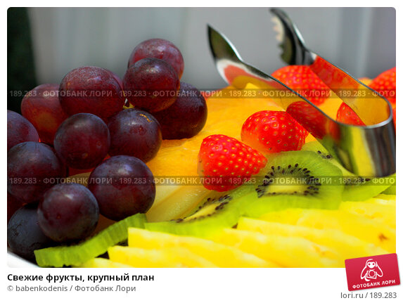 Свежие фрукты, крупный план, фото № 189283, снято 15 декабря 2006 г. (c) Бабенко Денис Юрьевич / Фотобанк Лори