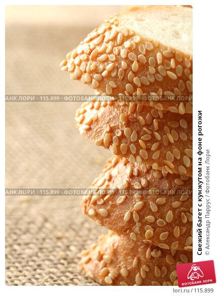 Свежий багет с кунжутом на фоне рогожи, фото № 115899, снято 11 сентября 2007 г. (c) Александр Паррус / Фотобанк Лори