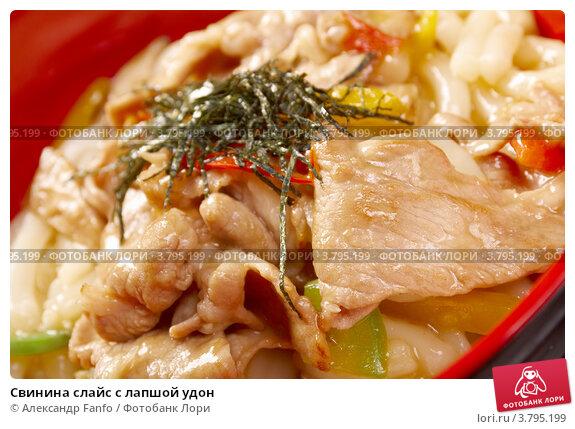 Свинина с лапшой рецепт с фото