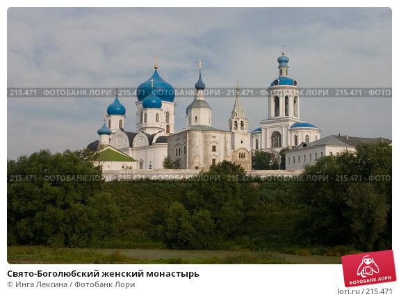 Свято-Боголюбский женский монастырь, фото № 215471, снято 31 июля 2007 г. (c) Инга Лексина / Фотобанк Лори