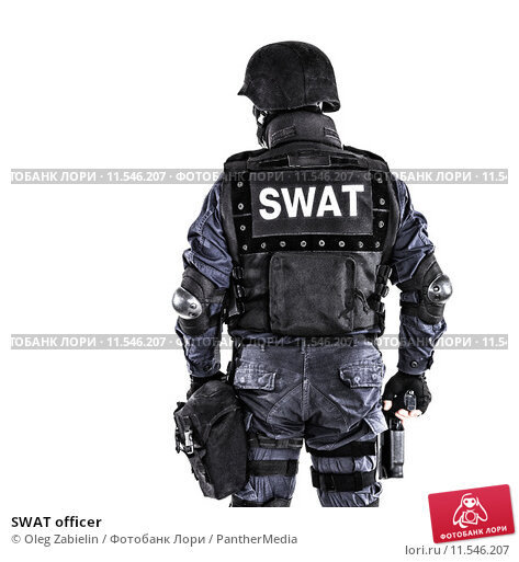 purpose and history of swat Welcome to an engaged community history of swat history of swat the following article was written for policeonecom and gives a.