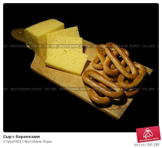 Сыр с баранками, эксклюзивное фото № 241295, снято 24 марта 2008 г. (c) lana1501 / Фотобанк Лори