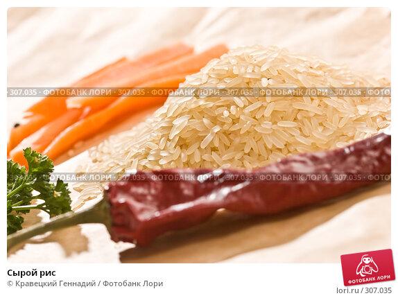 Сырой рис, фото № 307035, снято 9 октября 2005 г. (c) Кравецкий Геннадий / Фотобанк Лори