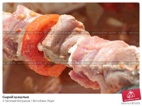 Сырой шашлык, фото № 87615, снято 19 августа 2007 г. (c) Евгений Батраков / Фотобанк Лори