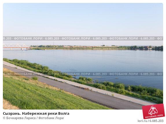 Сызрань. Набережная реки Волга. Стоковое фото, фотограф Бочкарева Лариса / Фотобанк Лори