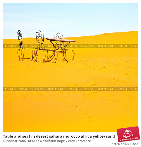 Table and seat in desert sahara morocco africa yellow sand. Стоковое фото, фотограф Zoonar.com/LKPRO / easy Fotostock / Фотобанк Лори