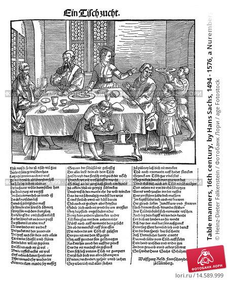 Купить «Table manners, 16th century, by Hans Sachs, 1494 - 1576, a Nuremberg poet, master singer and playwright,.», фото № 14589999, снято 9 января 2020 г. (c) age Fotostock / Фотобанк Лори