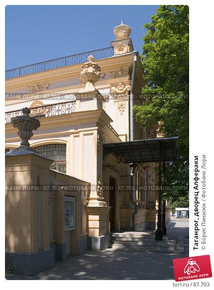 Купить «Таганрог, дворец Алфераки», фото № 87703, снято 15 июня 2007 г. (c) Борис Панасюк / Фотобанк Лори