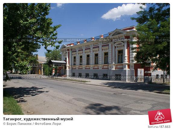 Таганрог, художественный музей, фото № 87663, снято 15 июня 2007 г. (c) Борис Панасюк / Фотобанк Лори