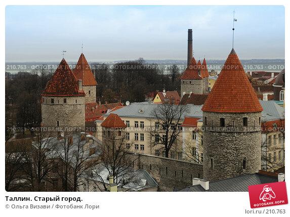 Таллин. Старый город., эксклюзивное фото № 210763, снято 25 февраля 2008 г. (c) Ольга Визави / Фотобанк Лори