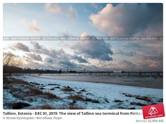 Tallinn, Estonia - DEC 01, 2019: The view of Tallinn sea terminal from Pirita quay. Редакционное фото, фотограф Юлия Кузнецова / Фотобанк Лори