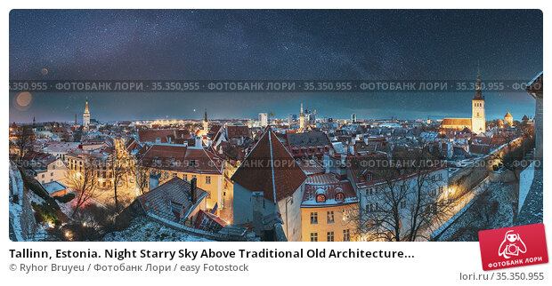 Tallinn, Estonia. Night Starry Sky Above Traditional Old Architecture... Стоковое фото, фотограф Ryhor Bruyeu / easy Fotostock / Фотобанк Лори