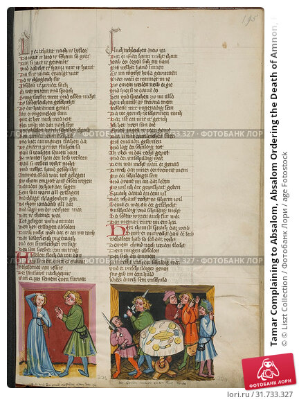 Tamar Complaining to Absalom, Absalom Ordering the Death of Amnon, Regensburg, Bavaria, Germany, about 1400 - 1410, Tempera colors, gold, silver paint... (2018 год). Редакционное фото, фотограф © Liszt Collection / age Fotostock / Фотобанк Лори