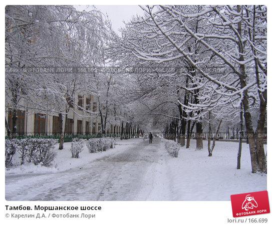 Тамбов. Моршанское шоссе, фото № 166699, снято 15 ноября 2006 г. (c) Карелин Д.А. / Фотобанк Лори