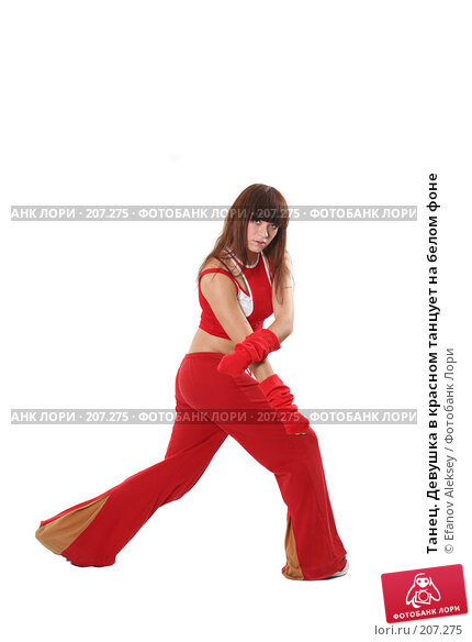 Купить «Танец. Девушка в красном танцует на белом фоне», фото № 207275, снято 9 февраля 2008 г. (c) Efanov Aleksey / Фотобанк Лори