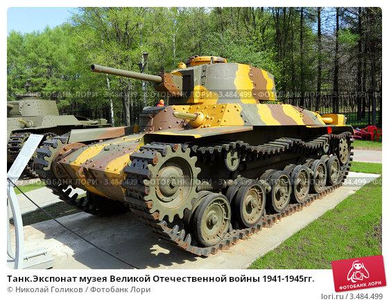 Какие танки участвовали великой отечественой войне