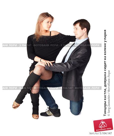 Сидеть на полных коленях фото 19 фотография