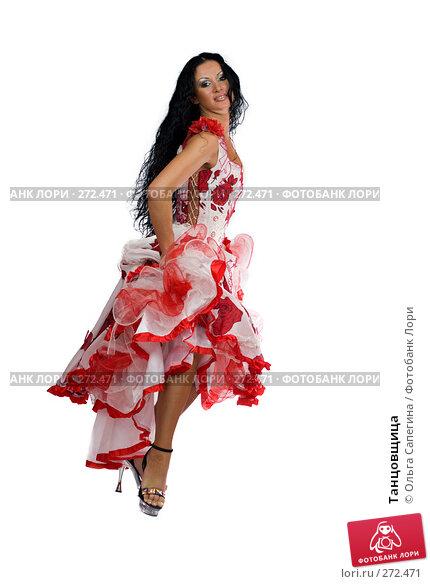Купить «Танцовщица», фото № 272471, снято 15 ноября 2007 г. (c) Ольга Сапегина / Фотобанк Лори