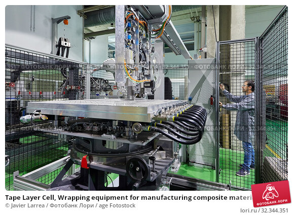 Купить «Tape Layer Cell, Wrapping equipment for manufacturing composite materials, aerospace industry, Industry Unit, Technology Centre, Tecnalia Research & Innovation...», фото № 32344351, снято 15 мая 2019 г. (c) age Fotostock / Фотобанк Лори