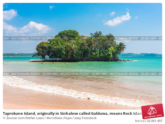 Taprobane Island, originally in Sinhalese called Galduwa, means Rock Island. The island was renamed after the old Greek word for Sri Lanka. The bay is very popular among surfer and young people. Стоковое фото, фотограф Zoonar.com/Stefan Laws / easy Fotostock / Фотобанк Лори