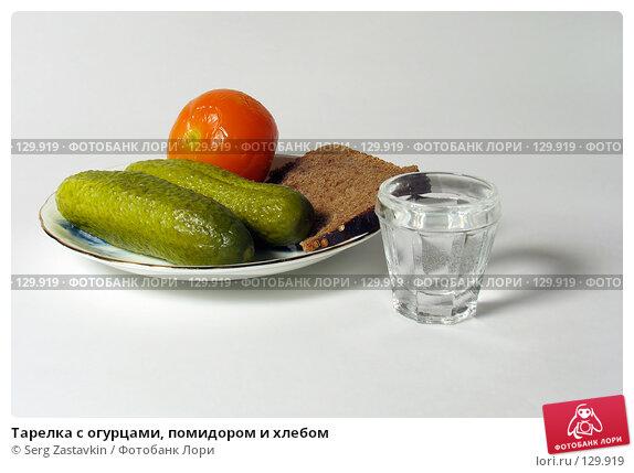Тарелка с огурцами, помидором и хлебом, фото № 129919, снято 9 января 2005 г. (c) Serg Zastavkin / Фотобанк Лори