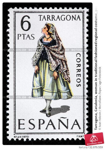 Tarragona, Catalonia, woman in traditional fashioned regional costume, postage stamp, Spain, 1970. (2011 год). Редакционное фото, фотограф Ivan Vdovin / age Fotostock / Фотобанк Лори