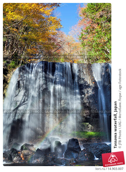 Купить «Tassawa waterfall, Japan», фото № 14903007, снято 19 июня 2018 г. (c) age Fotostock / Фотобанк Лори