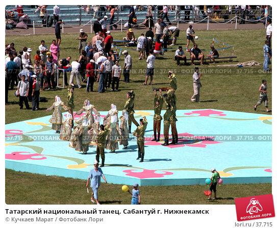 Татарский национальный танец. Сабантуй г. Нижнекамск, фото № 37715, снято 17 июня 2006 г. (c) Кучкаев Марат / Фотобанк Лори