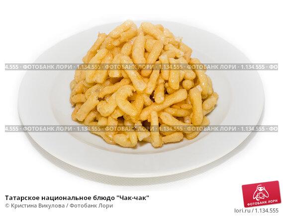 Рецепт холодных блюд из баклажанов