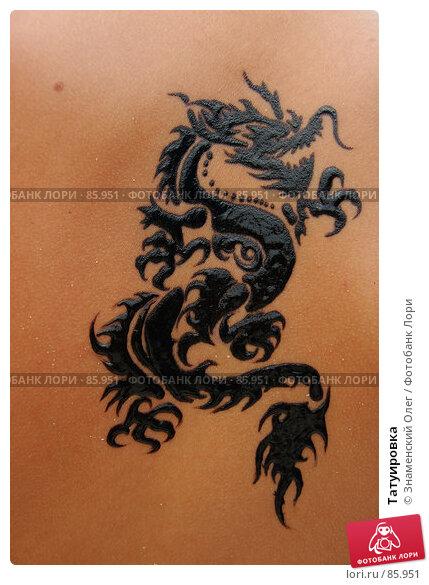 Купить «Татуировка», эксклюзивное фото № 85951, снято 22 августа 2007 г. (c) Знаменский Олег / Фотобанк Лори