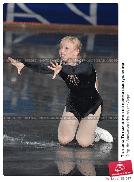Татьяна Тотьмянина во время выступления, фото № 183087, снято 29 мая 2007 г. (c) Артём Анисимов / Фотобанк Лори