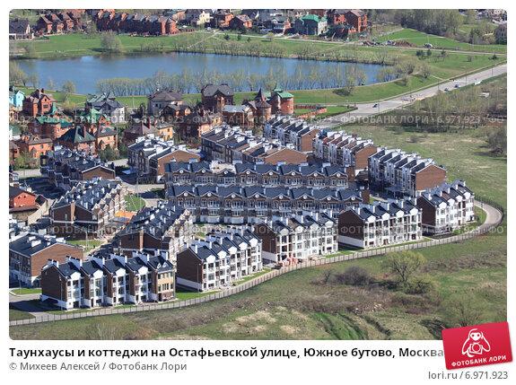 Документы для кредита в москве Остафьевская улица дата получения дохода по ндфл 2019