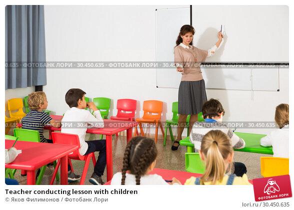 Teacher conducting lesson with children. Стоковое фото, фотограф Яков Филимонов / Фотобанк Лори
