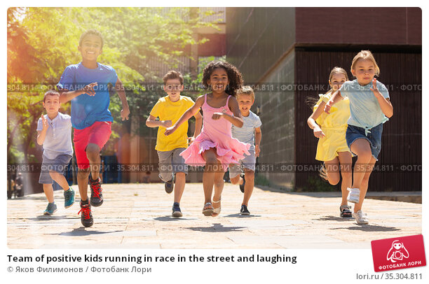 Team of positive kids running in race in the street and laughing. Стоковое фото, фотограф Яков Филимонов / Фотобанк Лори
