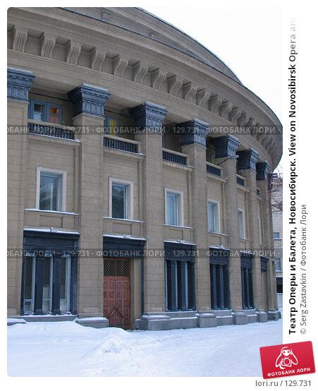 Театр Оперы и Балета, Новосибирск. View on Novosibirsk Opera and Ballet Theate, фото № 129731, снято 16 января 2005 г. (c) Serg Zastavkin / Фотобанк Лори