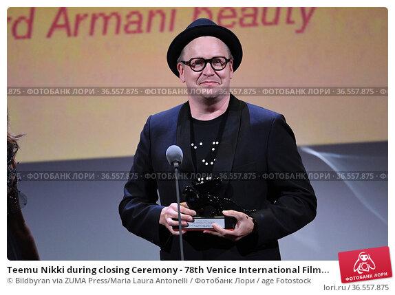 Teemu Nikki during closing Ceremony - 78th Venice International Film... Редакционное фото, фотограф Bildbyran via ZUMA Press/Maria Laura Antonelli / age Fotostock / Фотобанк Лори