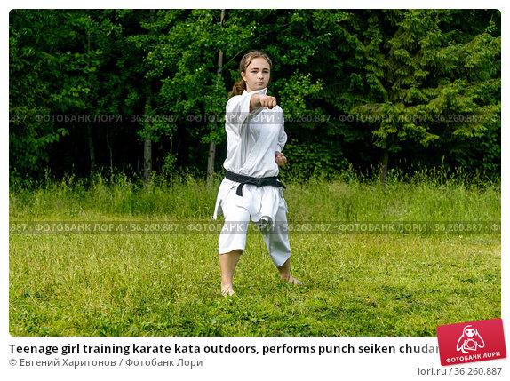 Teenage girl training karate kata outdoors, performs punch seiken chudan tsuki. Стоковое фото, фотограф Евгений Харитонов / Фотобанк Лори