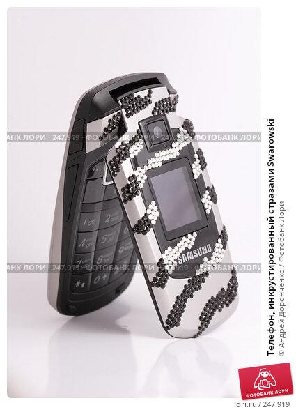 Телефон, инкрустированный стразами Swarowski, фото № 247919, снято 26 октября 2016 г. (c) Андрей Доронченко / Фотобанк Лори
