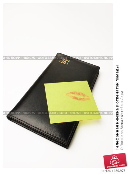 Телефонная книжка и отпечаток помады, фото № 180975, снято 8 января 2008 г. (c) Логинова Елена / Фотобанк Лори