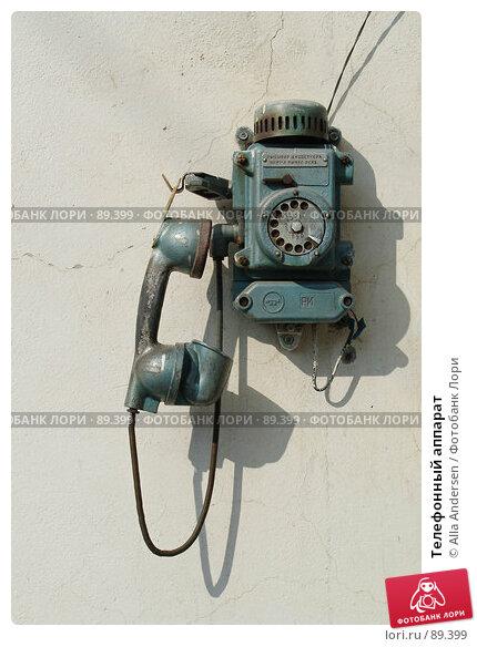 Телефонный аппарат, фото № 89399, снято 21 октября 2005 г. (c) Alla Andersen / Фотобанк Лори