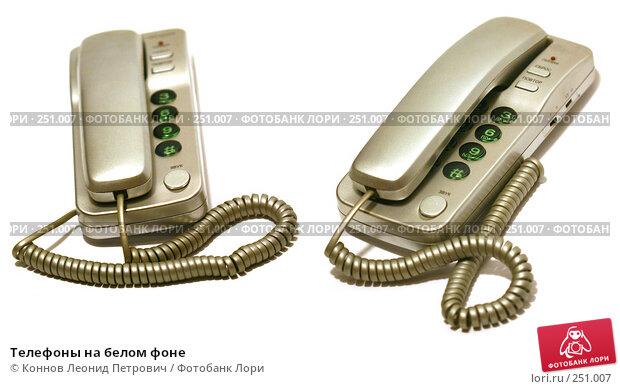 Купить «Телефоны на белом фоне», фото № 251007, снято 19 марта 2018 г. (c) Коннов Леонид Петрович / Фотобанк Лори