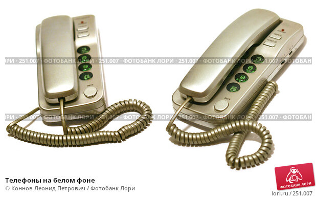 Телефоны на белом фоне, фото № 251007, снято 27 марта 2017 г. (c) Коннов Леонид Петрович / Фотобанк Лори
