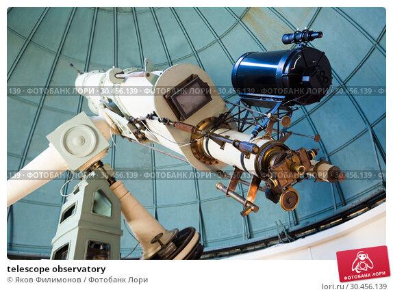 telescope observatory. Стоковое фото, фотограф Яков Филимонов / Фотобанк Лори