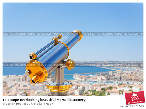 Купить «Telescope overlooking beautiful Marseille scenery», фото № 27873523, снято 18 июля 2017 г. (c) Сергей Новиков / Фотобанк Лори