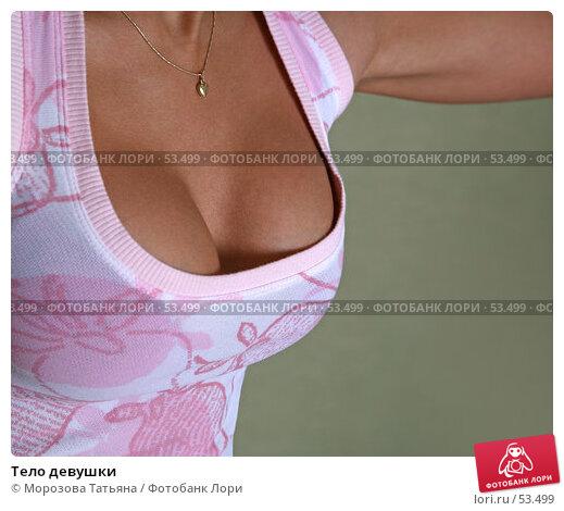 Тело девушки, фото № 53499, снято 1 мая 2007 г. (c) Морозова Татьяна / Фотобанк Лори