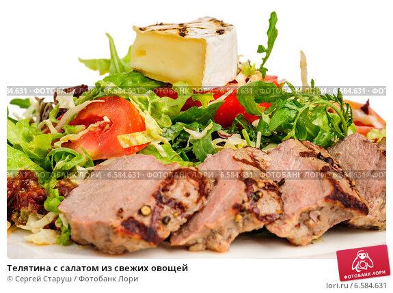мясной салат с поджаркой фото